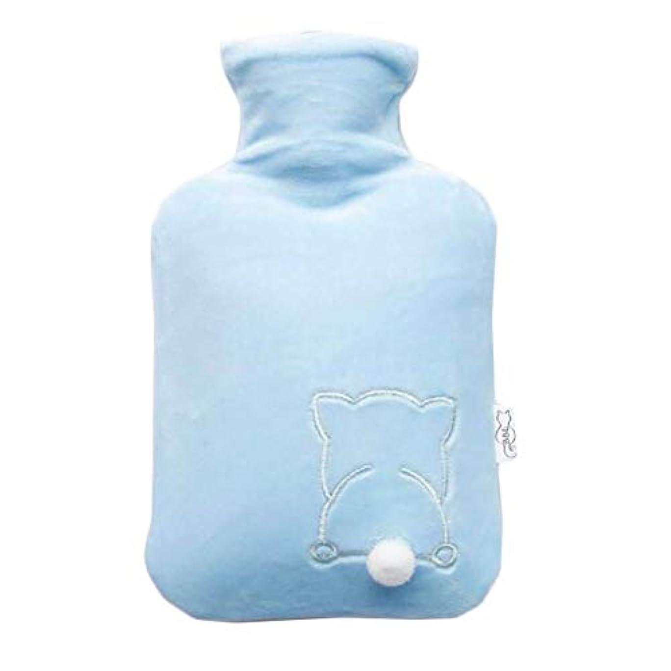 ドナー技術痛いシンプル設計ラブリーホットウォーターボトル800 ML-ブルー