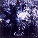 Gackt「Missing〜笑顔を見せて〜」のジャケット画像
