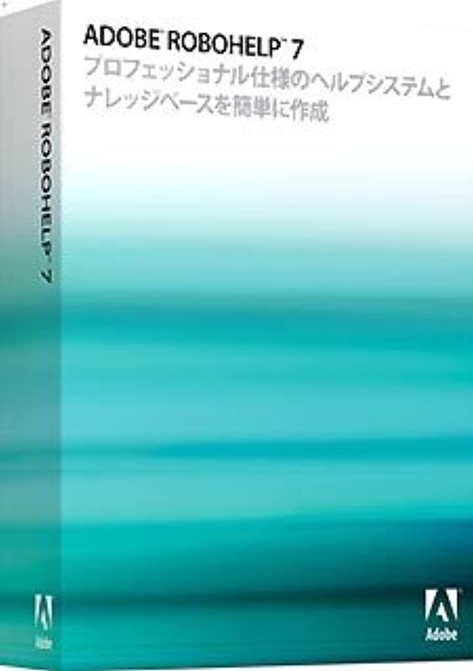 ストライドスリルラウズAdobe RoboHelp 7.0 日本語版 アップグレード版(FR RBHP6 JPL/ IE) Windows版