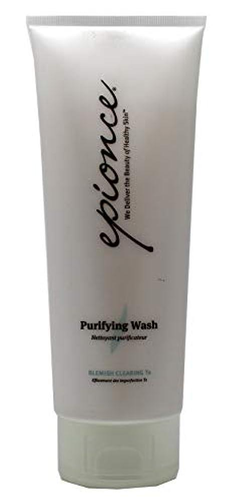 呼吸レザーペースEpionce Purifying Wash (Blemish Clearing Tx) 230ml/8oz並行輸入品