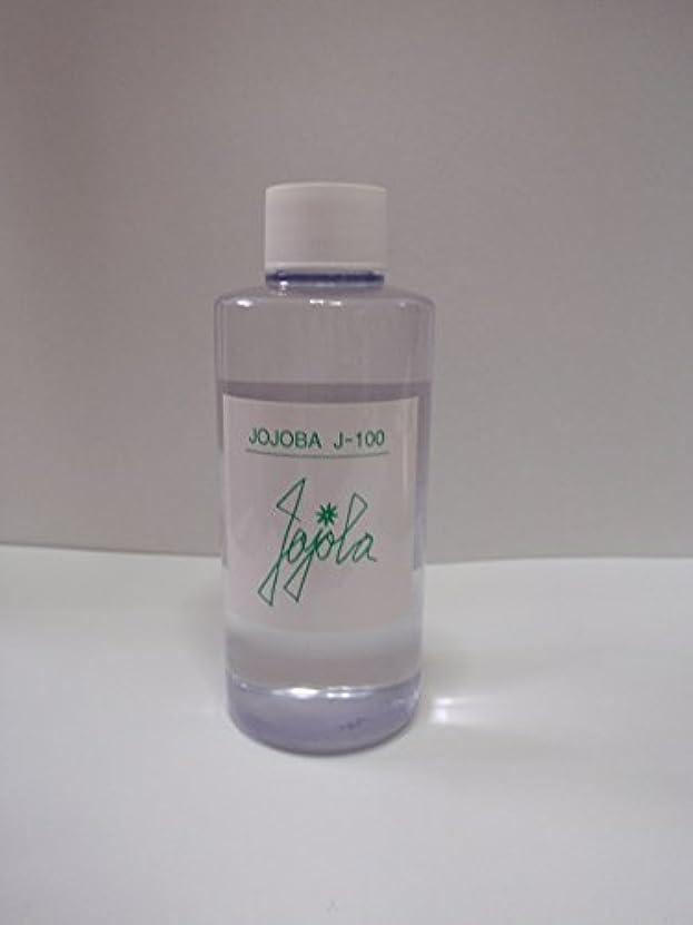 種類もっと少なくブロンズホホバJ-100 オーガニックホホバオイル (透明) (250ml)