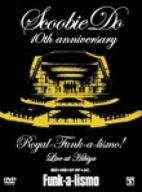 Royal-Funk-a-lismo!~LIVE at 日比谷野外音楽堂 [DVD]の詳細を見る