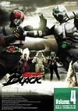 仮面ライダーBLACK VOL.4 [DVD] 画像