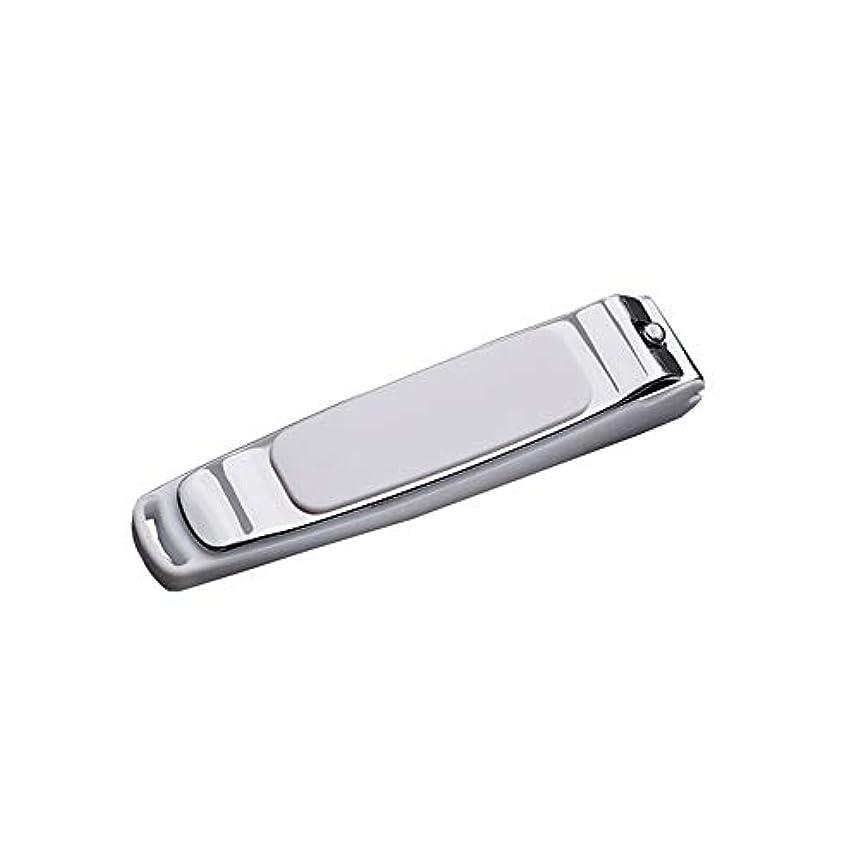 うるさい適用する持ってる平らな口 爪切り 飛び散り防止爪切り毎日の出張や旅行に適しています、シルバー