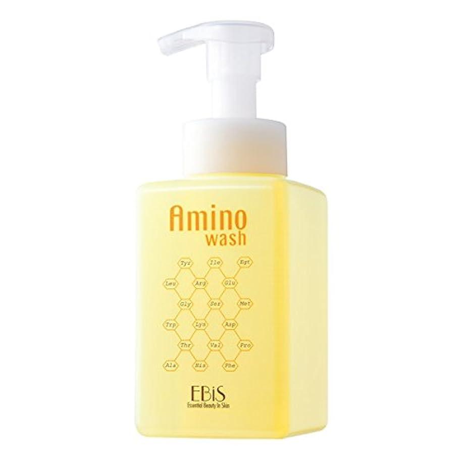 ぜいたく大胆な系譜エビス化粧品(EBiS) アミノウォッシュ400ml 洗顔フォーム (N)