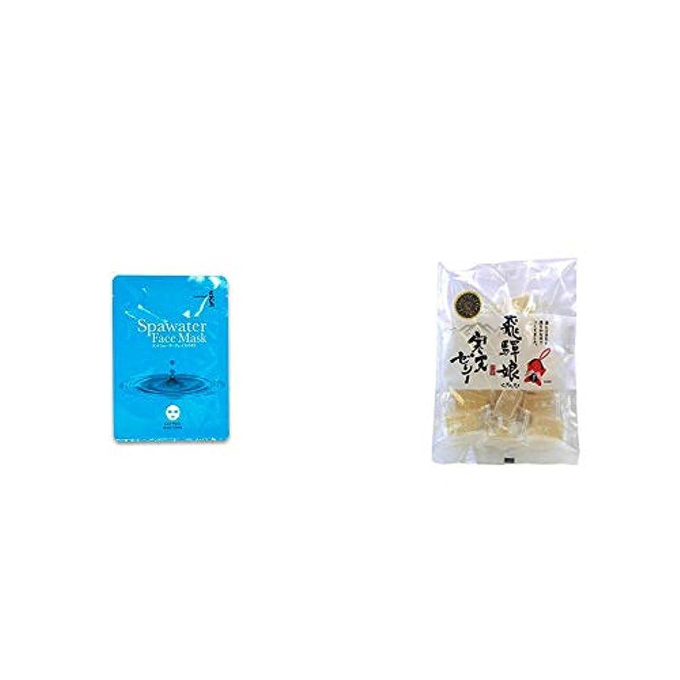 マウンドホバートブラウス[2点セット] ひのき炭黒泉 スパウォーターフェイスマスク(18ml×3枚入)・飛騨娘 地酒寒天ゼリー(200g)
