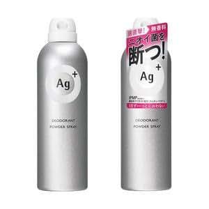 資生堂 AG+ パウダースプレー LL 無香料 180g×2個セット (医薬部外品)