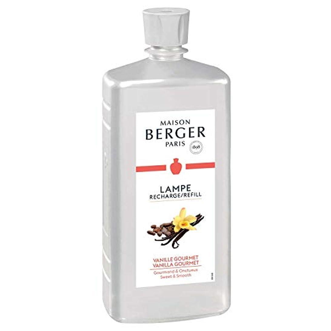 流体再発する絶え間ない( ランプベルジェ ) Lampe Berger フランス版 アロマオイル バニラ/Vanille des Iles