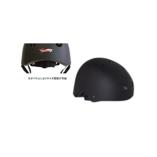 TOHO アジャスタブルヘルメット CAV-11の紹介画像2