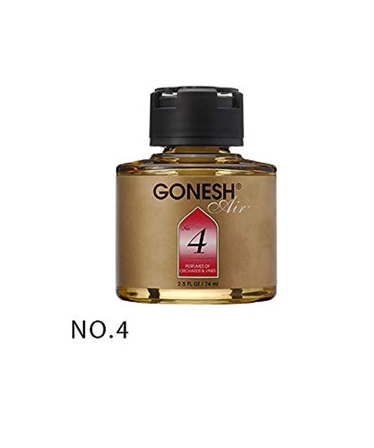化学錫リーフレットGONESH リキッドエアフレッシュナー No.4(オーチャード&ヴァイン)