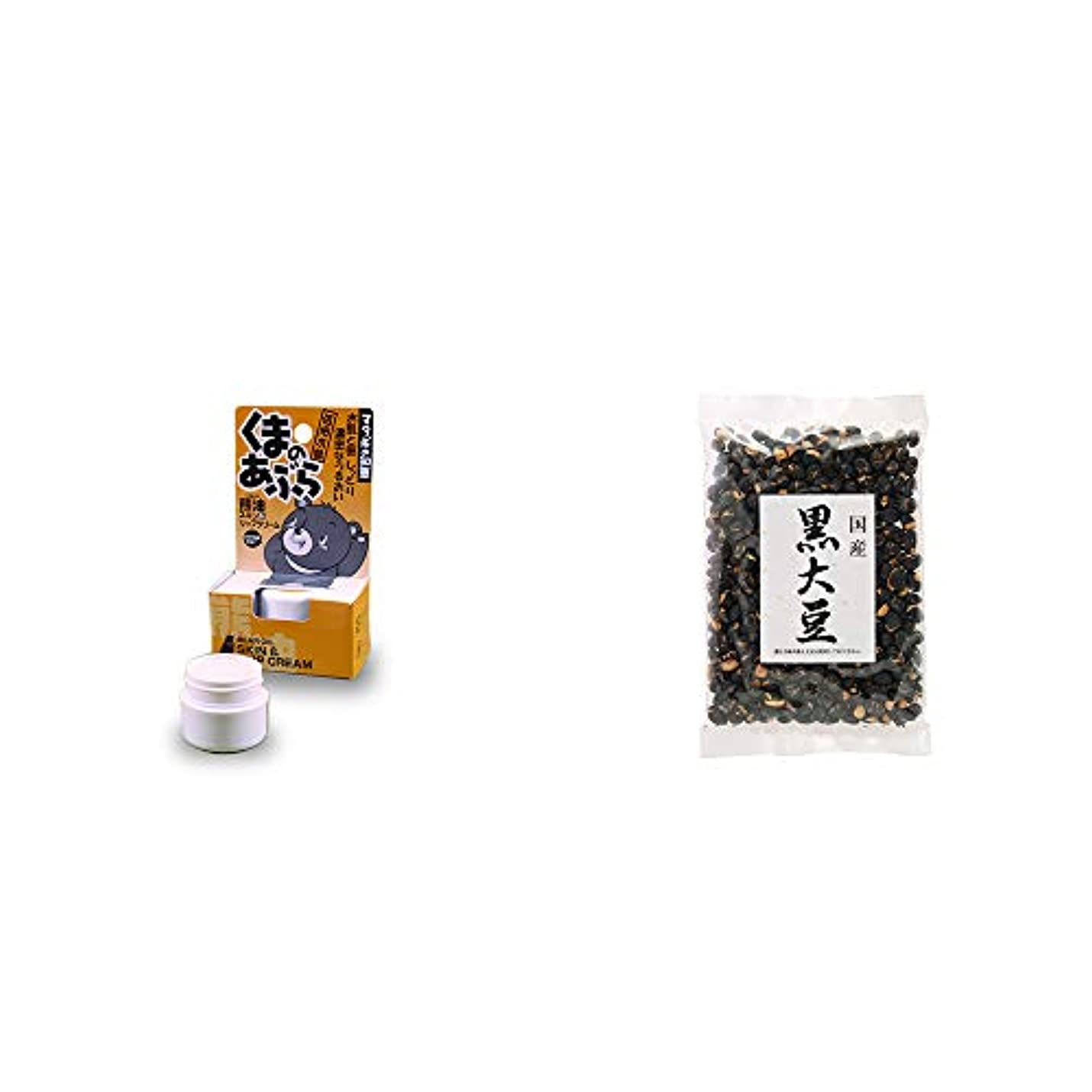 低い広く鷹[2点セット] 信州木曽 くまのあぶら 熊油スキン&リップクリーム(9g)?国産 黒大豆(140g)