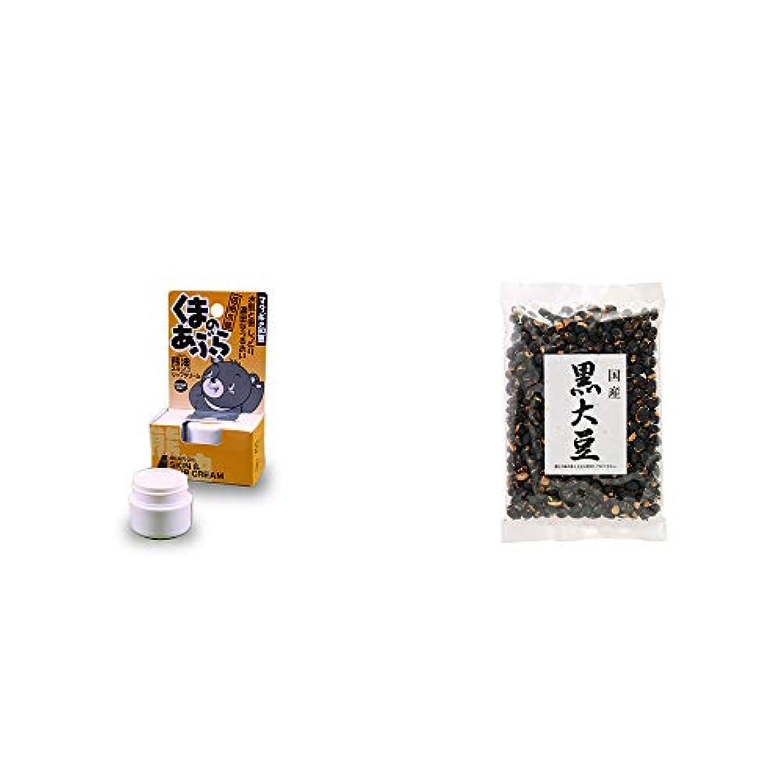 汚れるあえて素晴らしさ[2点セット] 信州木曽 くまのあぶら 熊油スキン&リップクリーム(9g)?国産 黒大豆(140g)