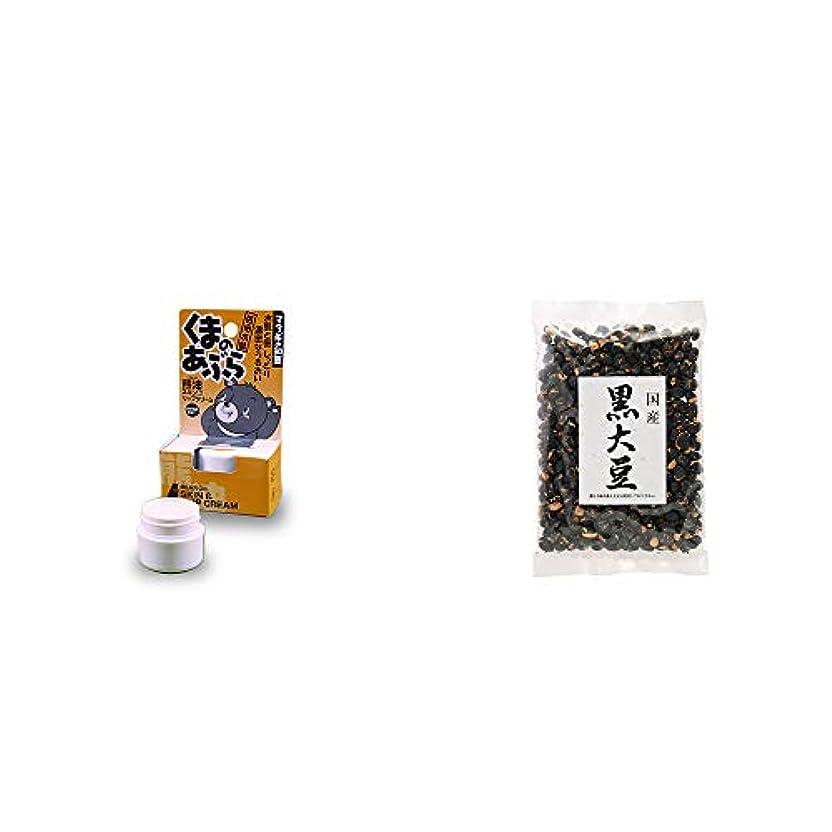 [2点セット] 信州木曽 くまのあぶら 熊油スキン&リップクリーム(9g)?国産 黒大豆(140g)