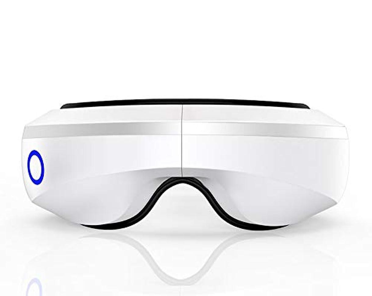 ぐったりアナロジー結び目声制御の目器の目のマッサージ器械の音楽振動の空気圧の熱いマッサージの多機能のマッサージャー