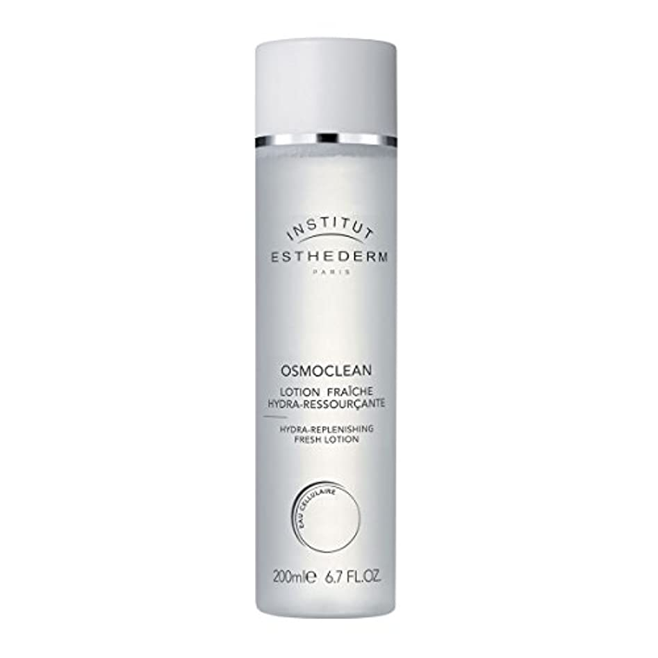 赤ちゃんイディオムメトリックInstitut Esthederm Osmoclean Hydra-replenishing Fresh Lotion 200ml [並行輸入品]