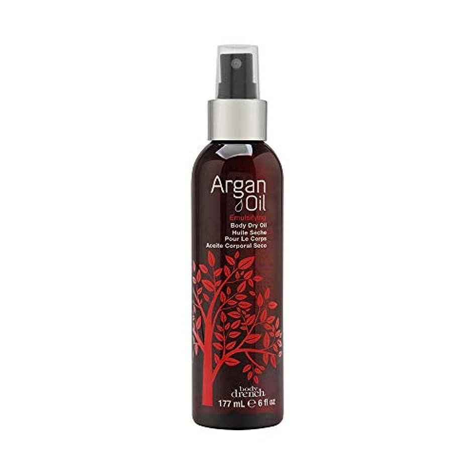 開発するスカープ伝染性Argan Oil Body Emulsifying Dry Oil 177 ml (並行輸入品)
