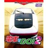 電車でGO!2 WS 【ワンダースワン】