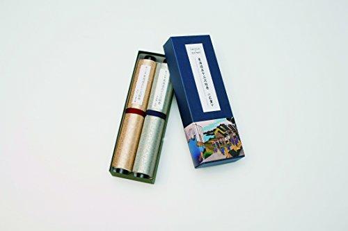 歌川広重 東海道五十三次絵巻