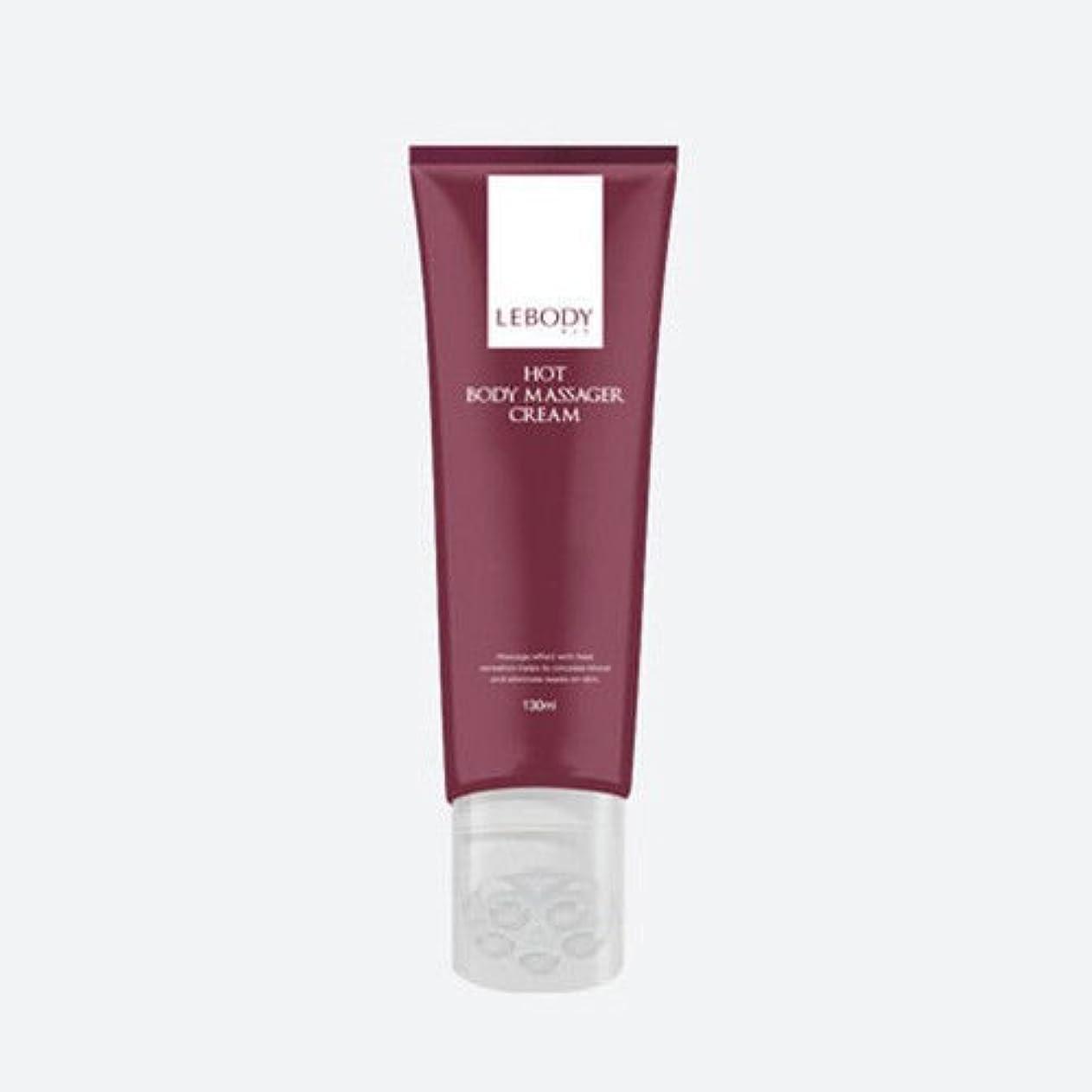 発動機機会常識[並行輸入品] LEBODYレボディフィットホットボディマッサージクリーム130ml / LEBODY Fit Hot Body Massager Cream 130ml