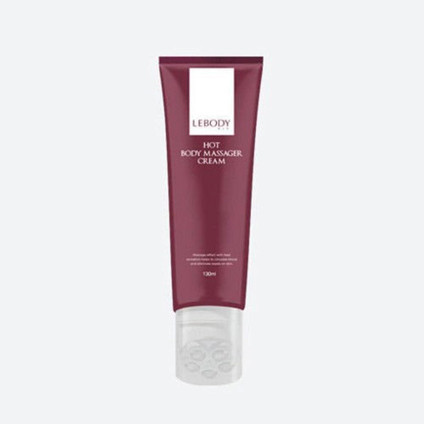 スキム等しいヘビー[並行輸入品] LEBODYレボディフィットホットボディマッサージクリーム130ml / LEBODY Fit Hot Body Massager Cream 130ml