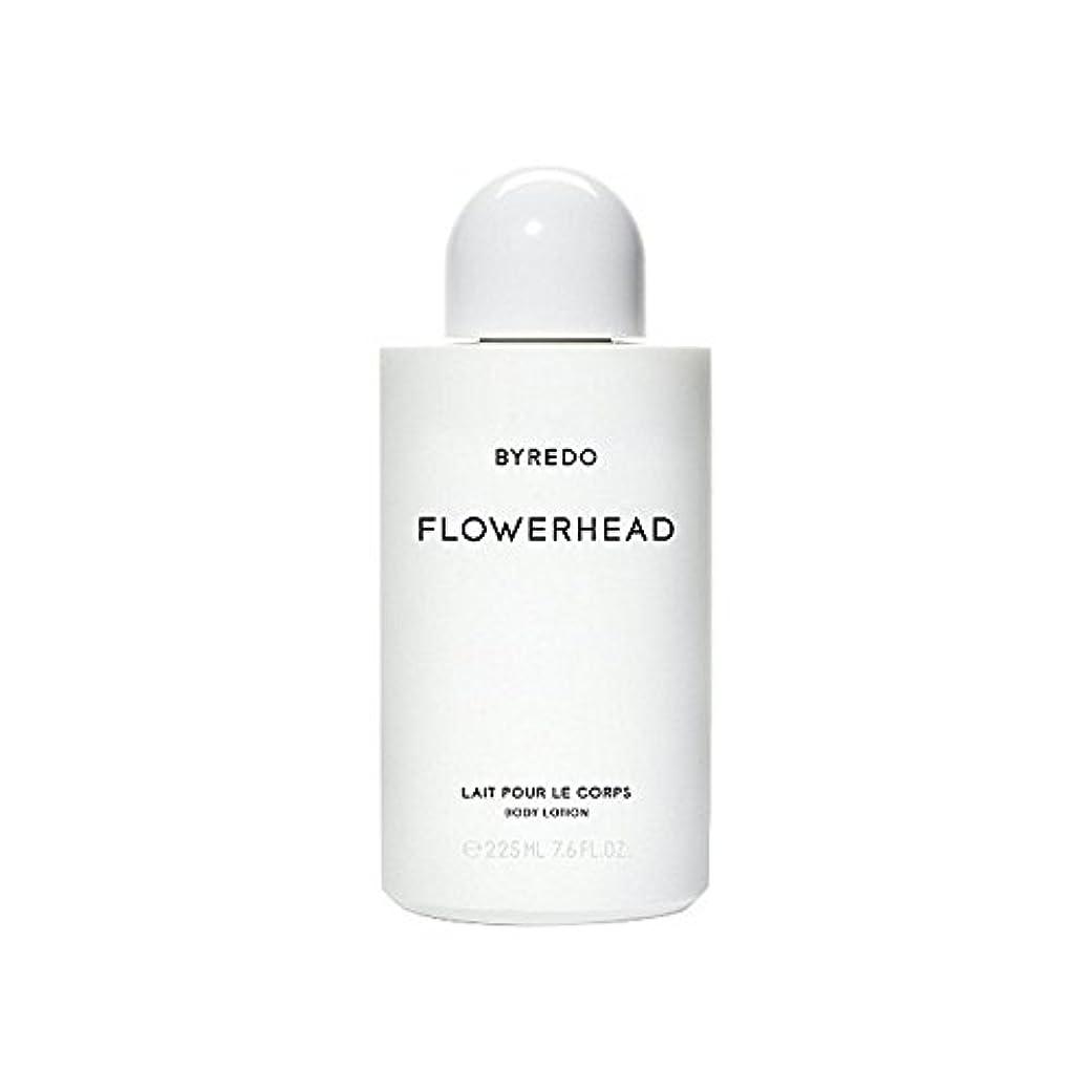 光景ハチ白雪姫ボディローション225ミリリットル x2 - Byredo Flowerhead Body Lotion 225ml (Pack of 2) [並行輸入品]