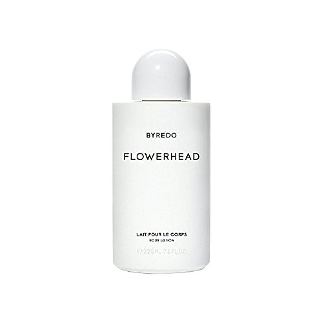 現金スピーチ絶望的なボディローション225ミリリットル x4 - Byredo Flowerhead Body Lotion 225ml (Pack of 4) [並行輸入品]