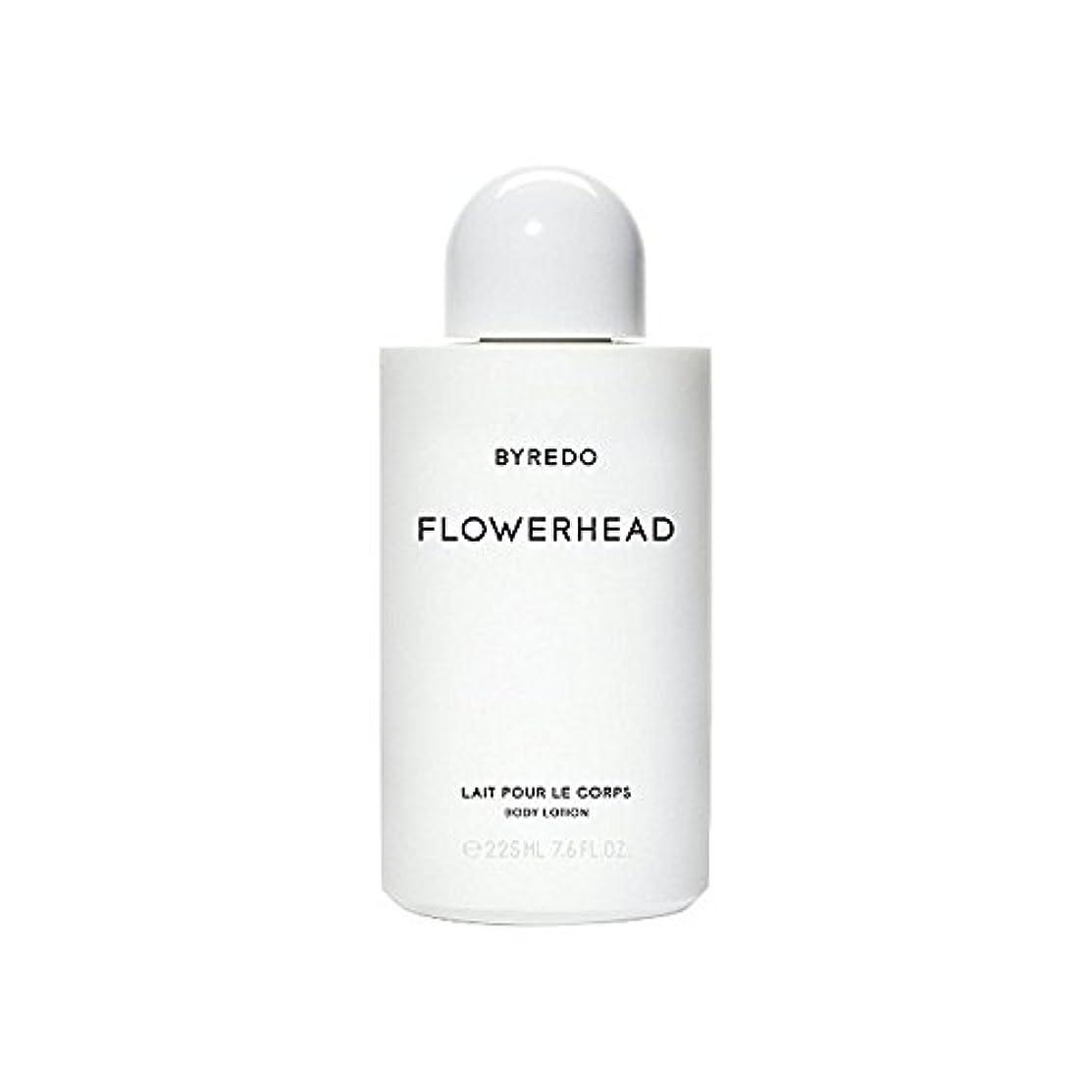 南方の個人的に早いボディローション225ミリリットル x2 - Byredo Flowerhead Body Lotion 225ml (Pack of 2) [並行輸入品]