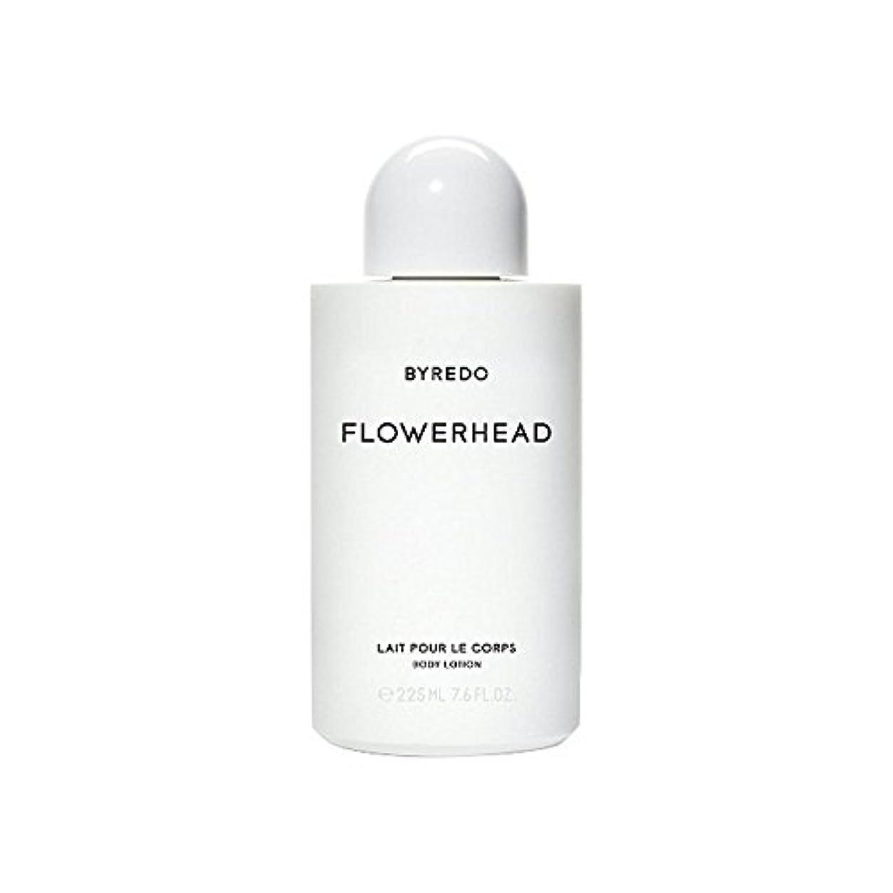 香水トランザクション中間ボディローション225ミリリットル x2 - Byredo Flowerhead Body Lotion 225ml (Pack of 2) [並行輸入品]