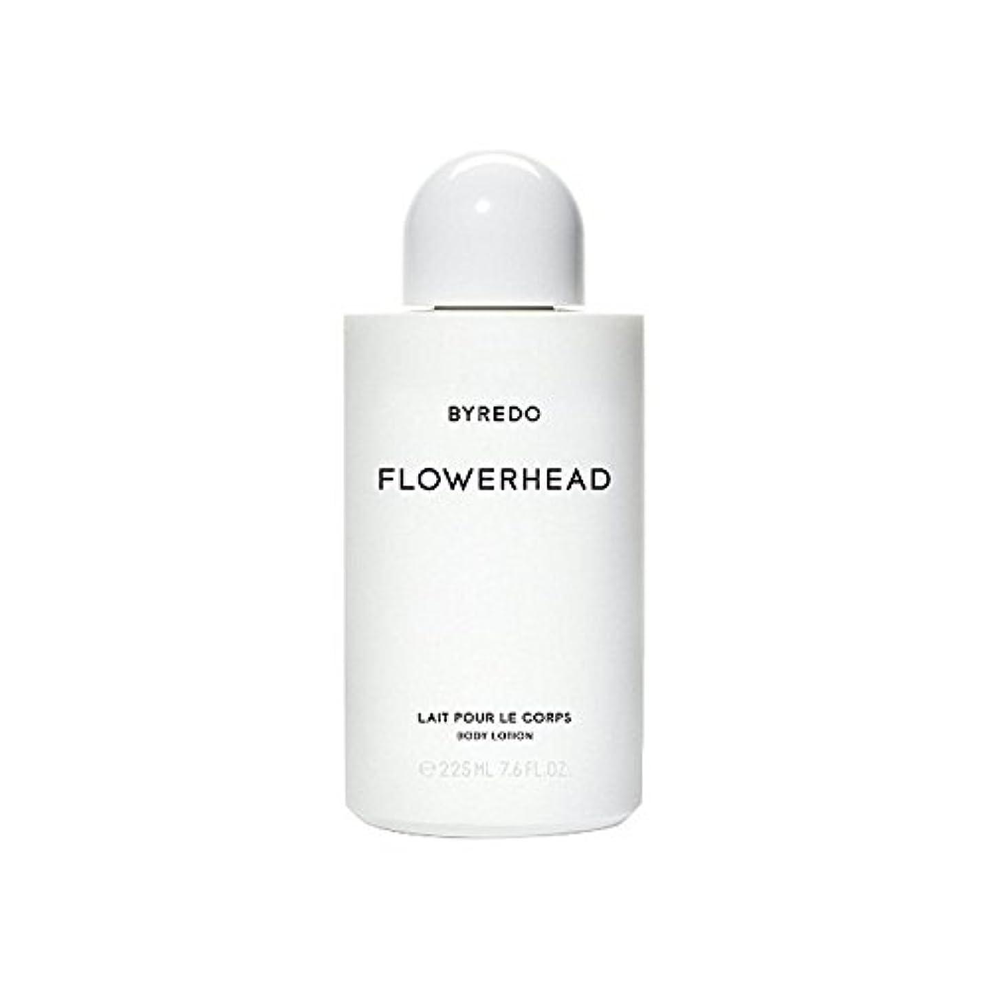 時計回り人工的なお勧めボディローション225ミリリットル x4 - Byredo Flowerhead Body Lotion 225ml (Pack of 4) [並行輸入品]