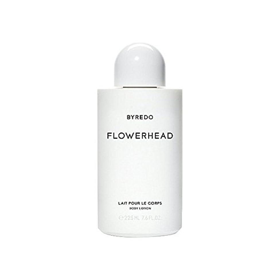 安心させる近く半円ボディローション225ミリリットル x2 - Byredo Flowerhead Body Lotion 225ml (Pack of 2) [並行輸入品]