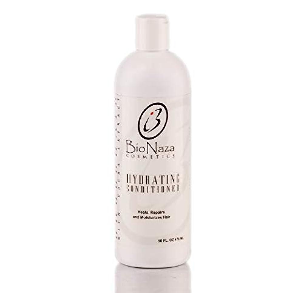 栄養ピービッシュ毛細血管Choco Hair Hydrating Conditioner