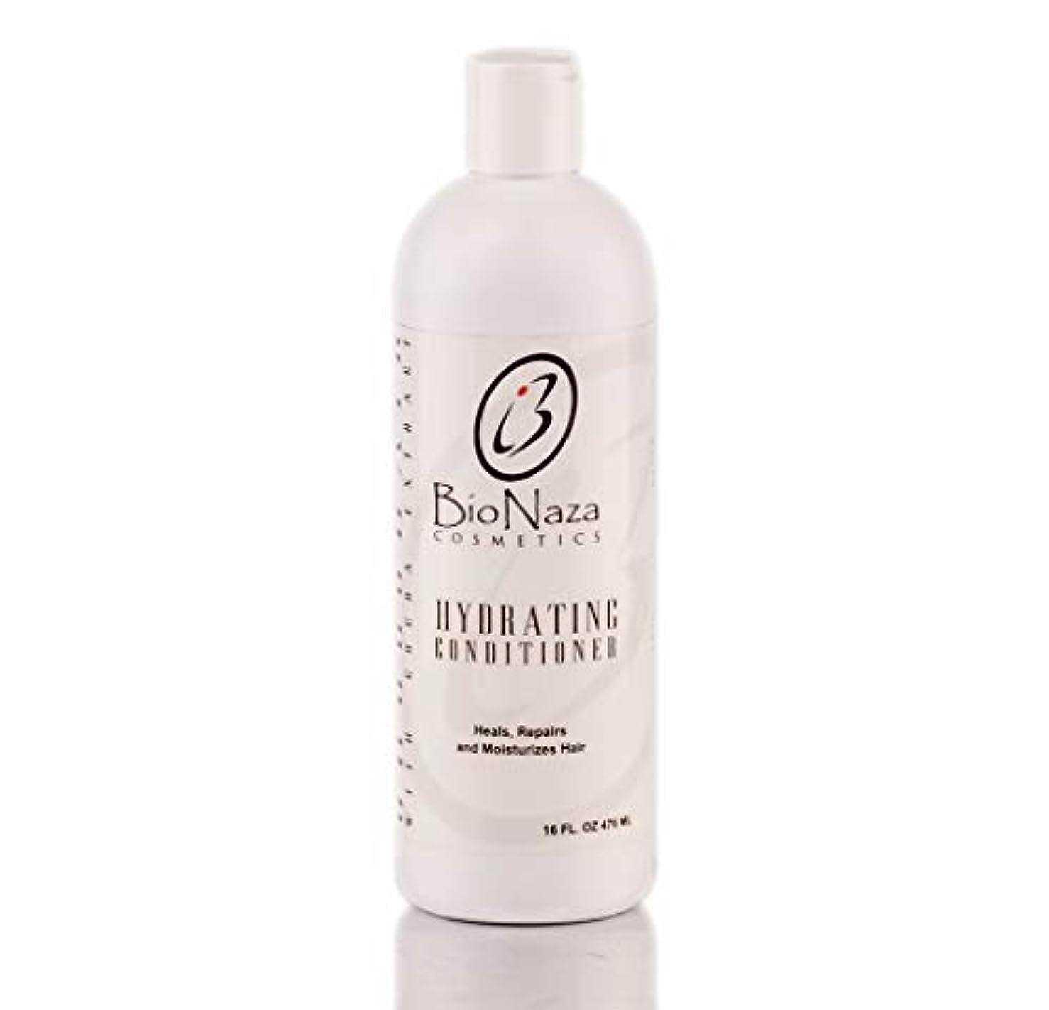 オーディション整理する霊Choco Hair Hydrating Conditioner