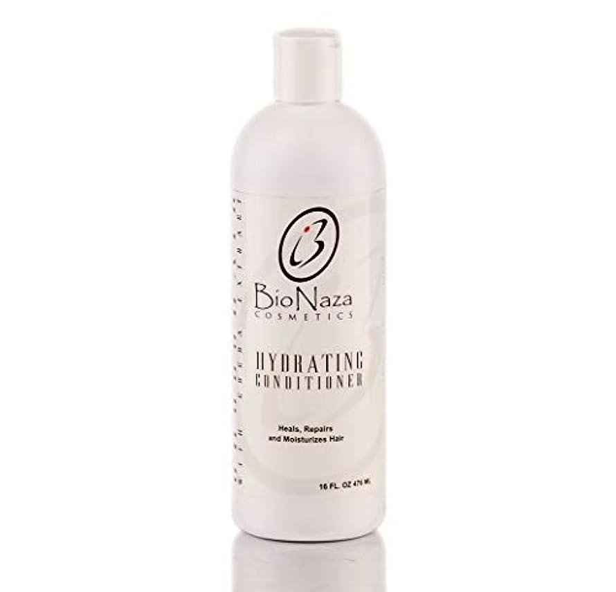 アカデミックカトリック教徒同盟Choco Hair Hydrating Conditioner