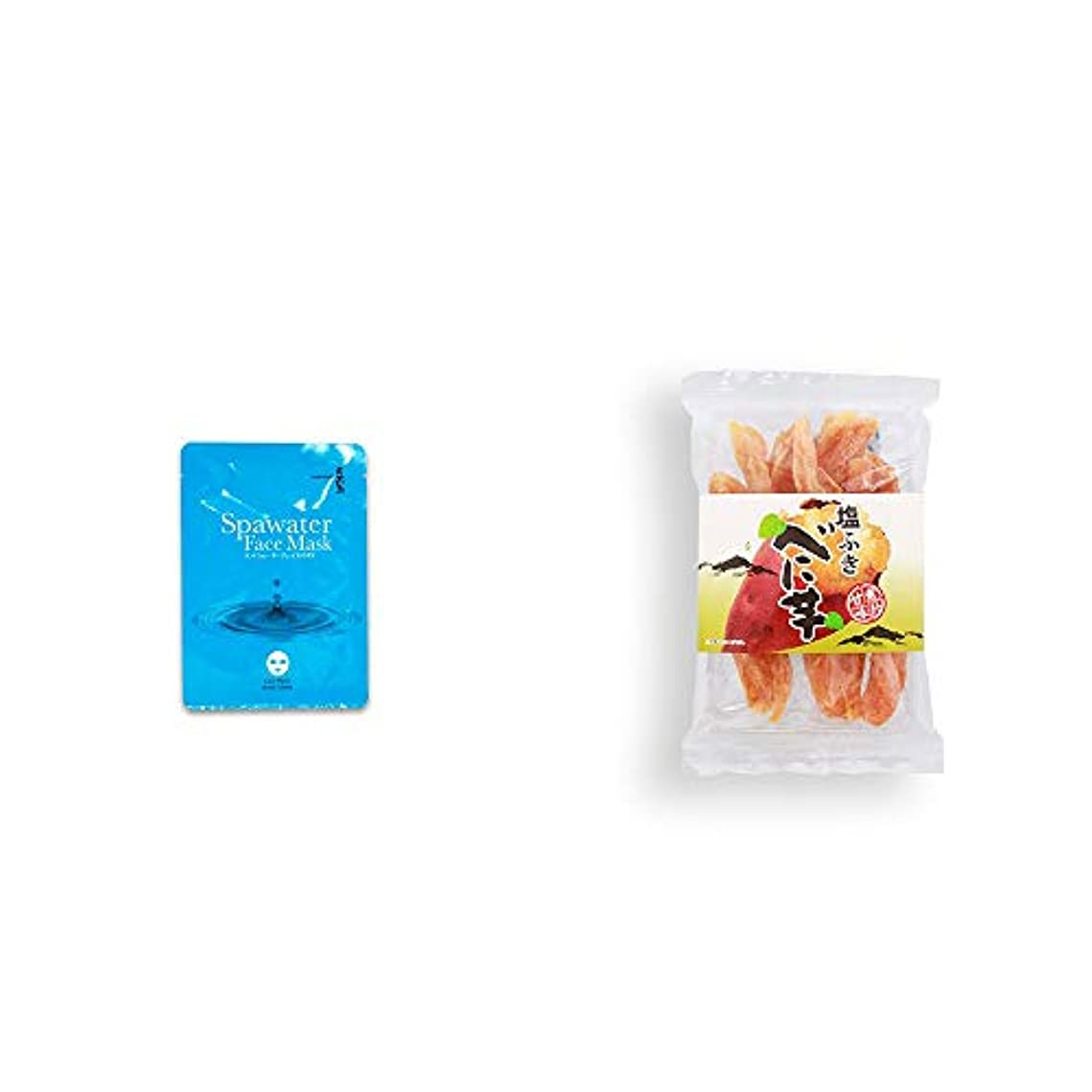 農業の請求書ローブ[2点セット] ひのき炭黒泉 スパウォーターフェイスマスク(18ml×3枚入)・塩ふき べに芋(250g)