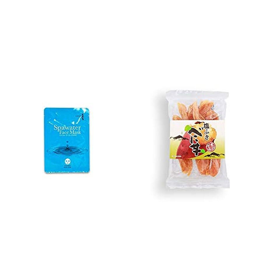 支払うタイムリーなグレード[2点セット] ひのき炭黒泉 スパウォーターフェイスマスク(18ml×3枚入)?塩ふき べに芋(250g)