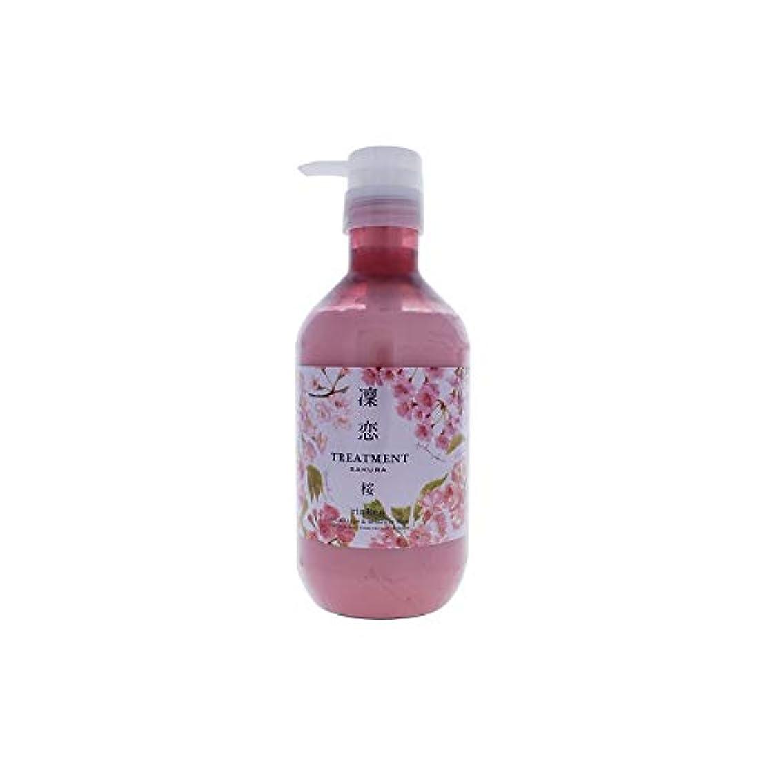 引き渡す人化学薬品Treatment Sakura