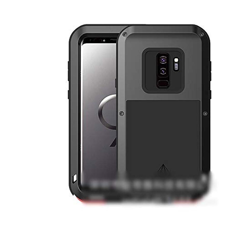 旧正月姓カロリーTonglilili 携帯電話ケース、サムスンS8プラス、S8、注8、S9プラス、S9用の3つのアンチメタルシェル新しいハイエンド落下防止カバー電話ケース (Color : 黒, Edition : S9 Plus)