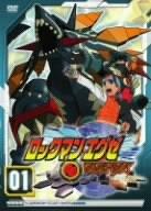 ロックマンエグゼ ビースト 01  DVD