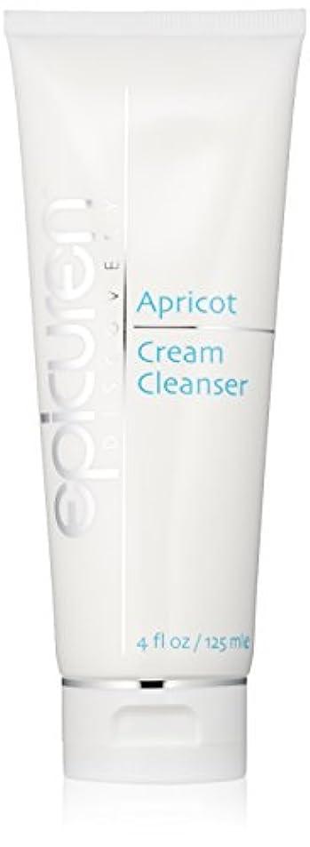 分子コーナーキャンペーンEpicuren Apricot Cream Cleanser - For Dry & Normal Skin Types 125ml/4oz並行輸入品