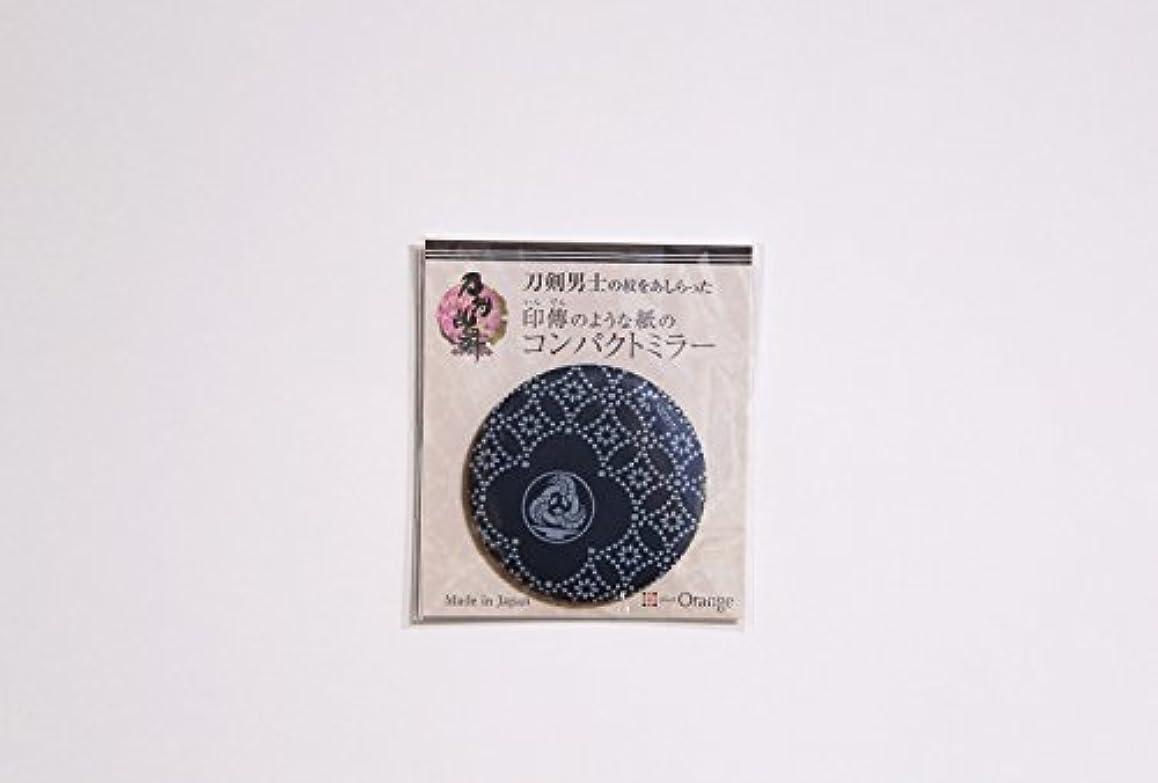 引退する液化する忠実なプラスオレンジ 刀剣乱舞 コンパクトミラー 印傳のような紙 日本号 PONPCM136