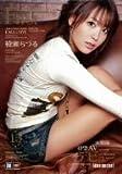 First Impression 15 綾瀬ちづる [DVD]