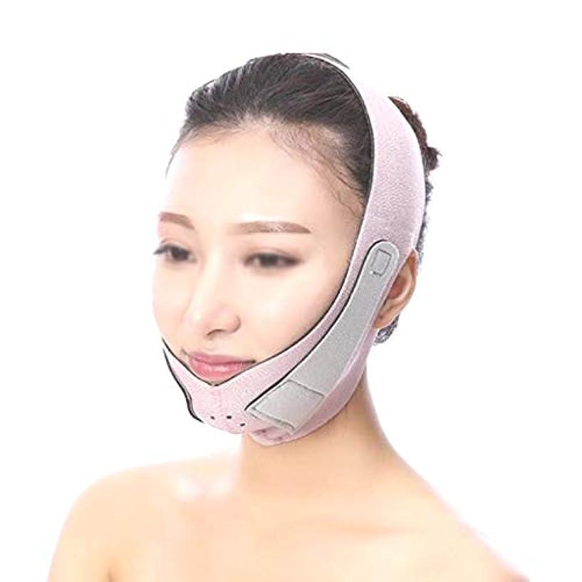 計算する痛い束ZWBD フェイスマスク, フェイスリフティングマスクマスクバンデージスモールVフェイスアーティファクトマスクリフティングダブルチンライン術後補正