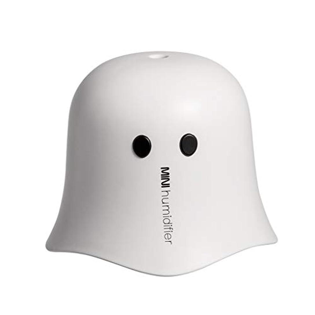 快適割れ目恒久的加湿器 卓上 可愛い ナイトライト 間接照明 静音 節電 省エネ 花粉対策 乾燥防止 空焚き防止 ミニ加湿器 小型 持ち運び便利 卓上加湿 220ml (ホワイト)