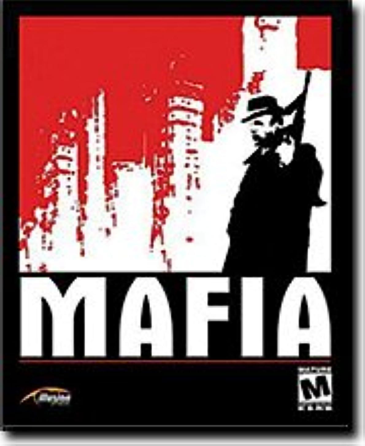 ランデブースタジオ自動化Mafia (Jewel Case) (輸入版)