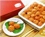 『ご家庭用B級』紀州手造り紀州みかん蜂蜜入り1.0kg【塩分約5%】