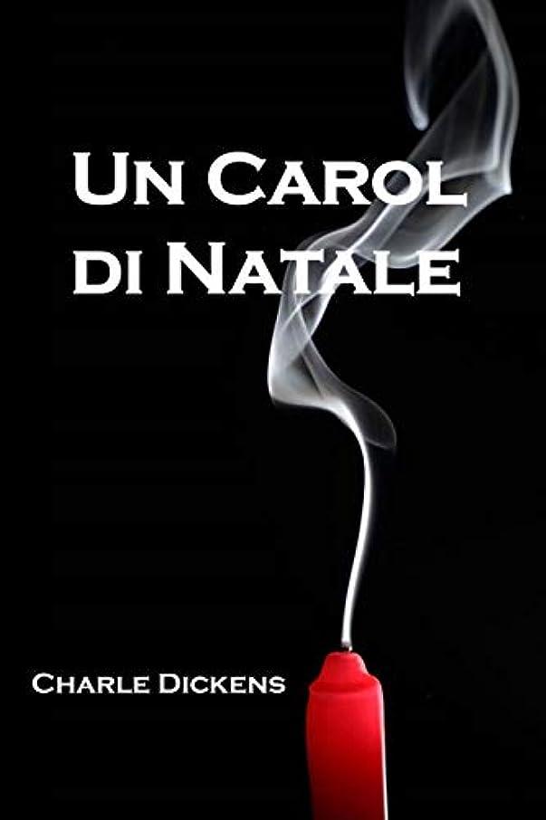プロテスタントベテランカッターUn Carol di Natale: A Christmas Carol, Corsican edition