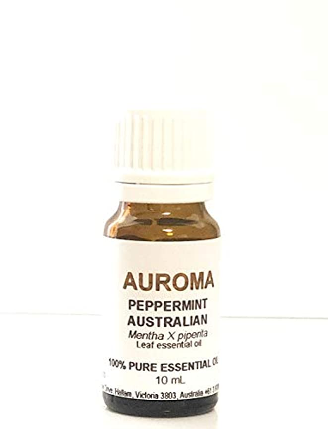 敬意研磨剤不健康AUROMA ペパーミントオーストラリアン 10ml