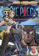 ONE PIECE シックススシーズン 空島・黄金の鐘篇 piece.6 [DVD]