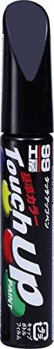 ソフト99(SOFT99) 塗料・ペイント タッチアップペン X1 つや消し黒 17101