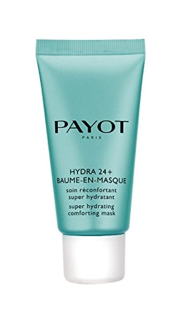 カメラ維持好奇心Hydra 24+ Baume-En-Masque Super Hydrating Comforting Mask